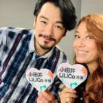 小田井涼平の嫁はLiLiCo!馴れ初めやドッキリで離婚危機だったことについて紹介!